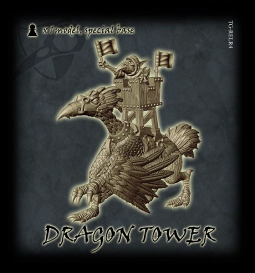 RELR4-Dragon-Tower-510x546
