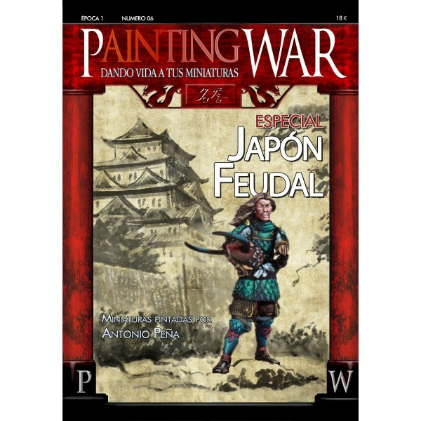Magazine Painting war English