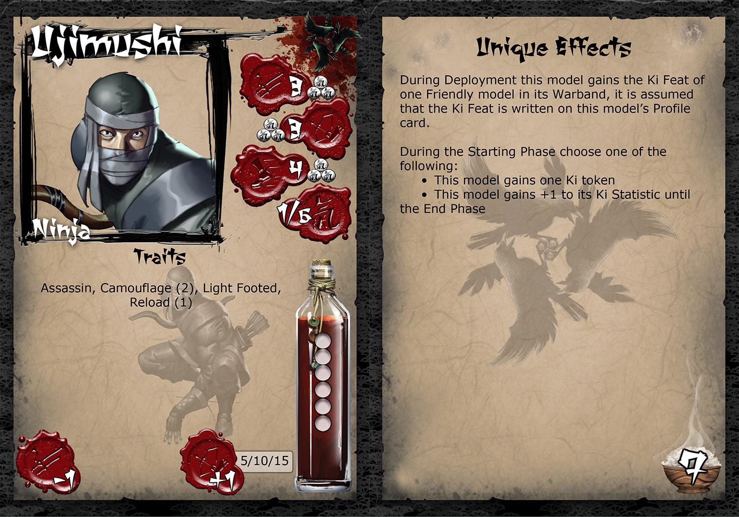 ujimushi_profile_card