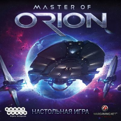 master-of-orion-board-game