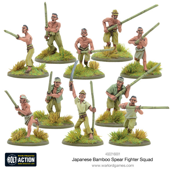402216001-Japanese-Bamboo-Fighter-Squad-02