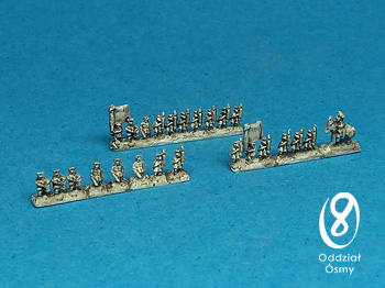 NAP-643 Prussian landwehr - command (15 pcs)