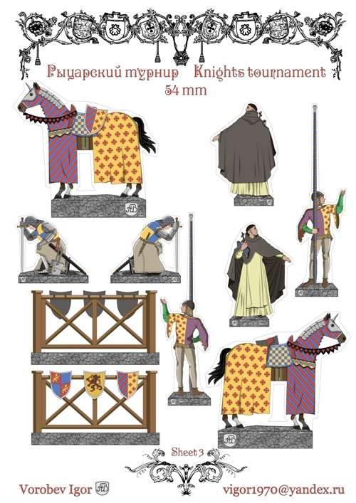 54 mm. Medieval Knights' Tournament - sheet 3