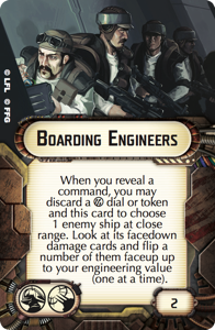 swm27-boarding-engineers