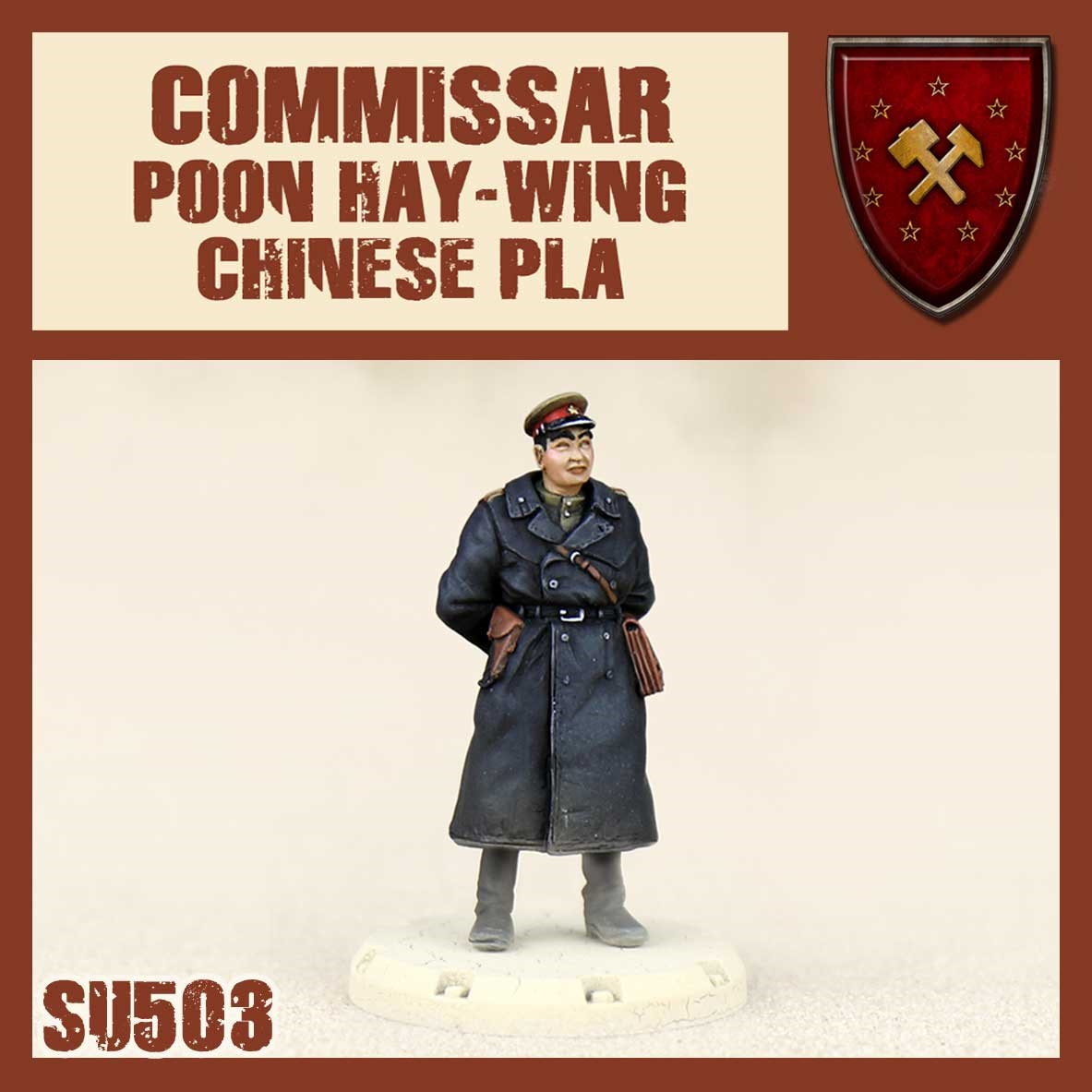 Commissar Poon Hay-Wing